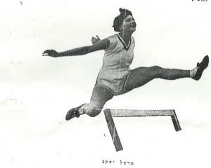 מרטל יעקב